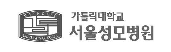 가톨릭대학교 서울성모병원